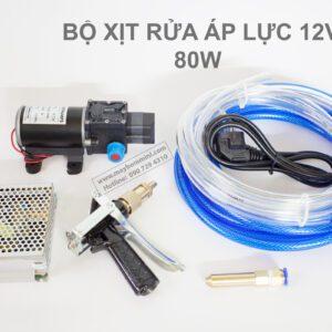 may-xit-ap-luc-mini-12v