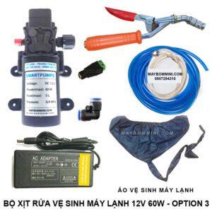Bo Xit Rua Ve Sinh May Lanh 12v 60w Option 3 1.jpg