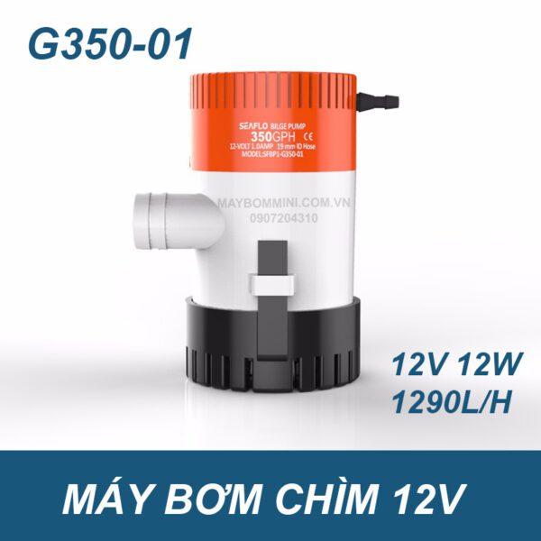 May Bom Chim 12v 12w.jpg