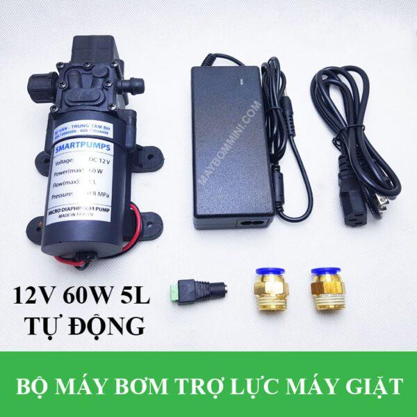 May Bom Tro Luc May Giat 2.jpg