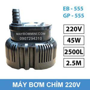 Bom Nuoc Tha Chim 220v EB 555